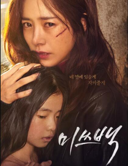 韩智敏凭《白小姐》获青龙影后受质疑