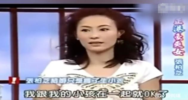张柏芝曾外示结婚只为生孩子