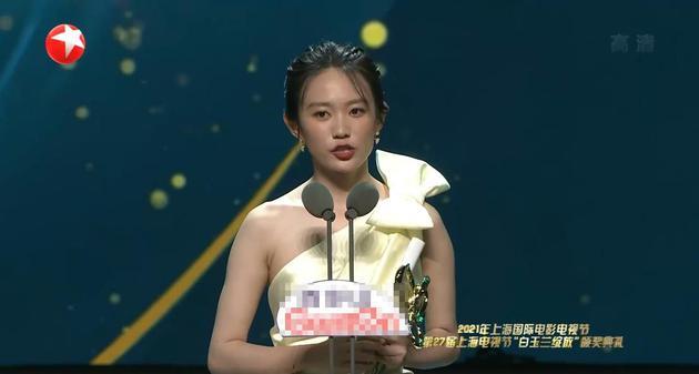 《山海情》黄尧获白玉兰最佳女配 首次拍戏就拿奖