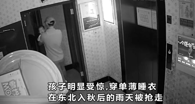 张培萌妻子曝光其抢孩子视频