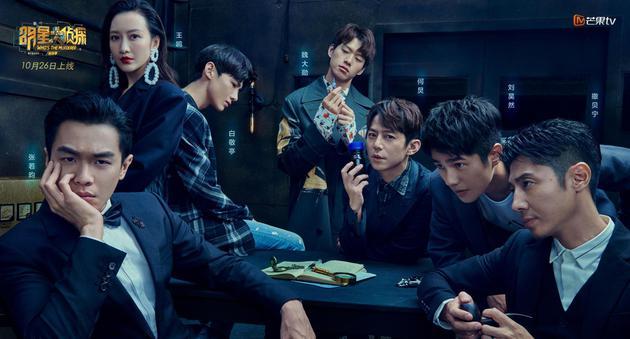 《大侦探》第四季定档10.26日播出
