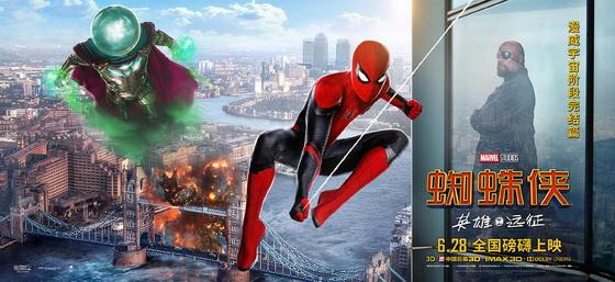 草根评《蜘蛛侠:英雄远征》:特效升级 见证成长