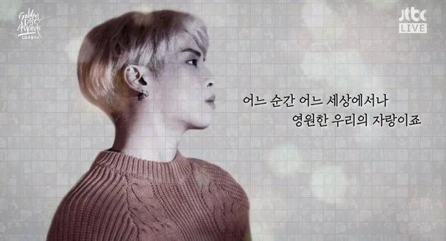 大會準備鍾鉉紀念影片。