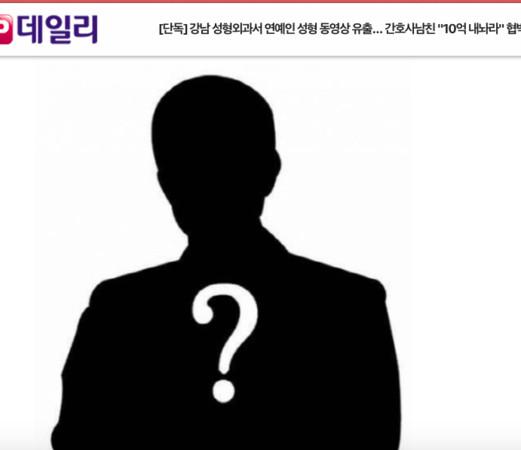 韩媒曝护士偷录韩星整容视频胁迫钱款