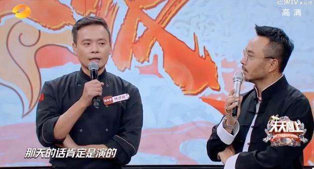 """林述巍表示與黃曉明""""吵架""""是演的"""