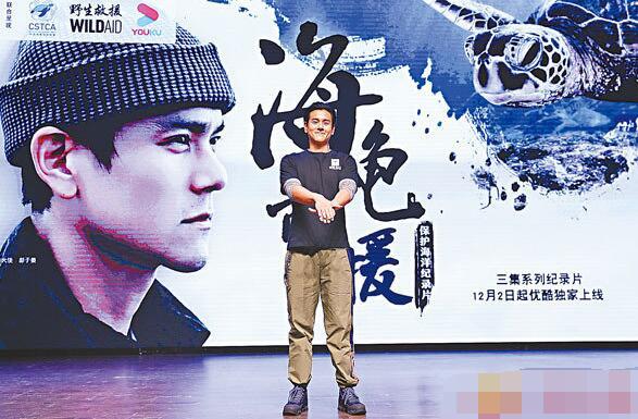 """彭于晏初次""""触电""""记载片"""