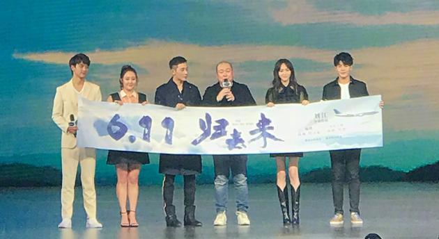 唐嫣、罗晋同台宣传新剧