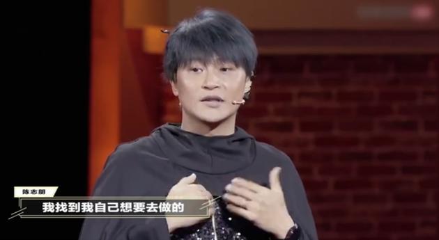 陈志朋回答