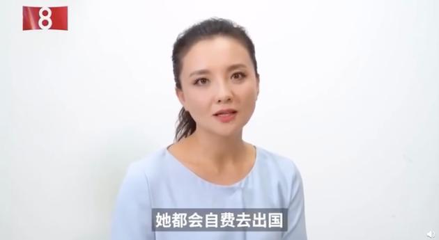 孙茜赞蓝盈莹很阳光、积极、上进