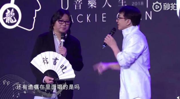 高晓松行为主办人的新专辑发布会。