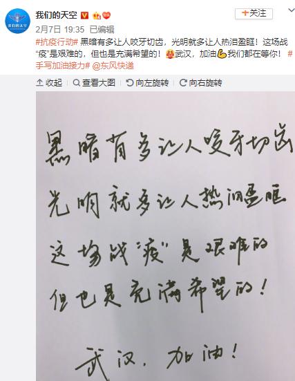中国人民解放军95829部队