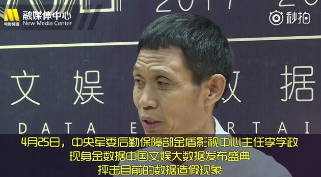 """《人民的名义》总监制:""""天津大爆炸""""将拍成电影"""
