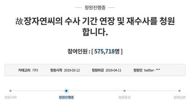 韓國網民請願人數已超57萬