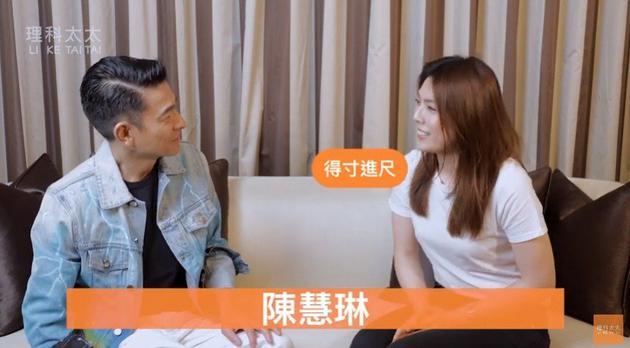 刘德华自曝曾喝奶茶上瘾 目前与太太一起吃素