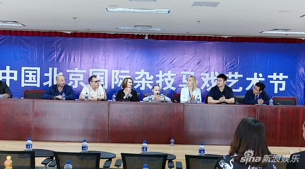 中国北京国际舞蹈杂技艺术周启动通风会