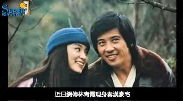 传林青霞(左)和秦汉(右)领证结婚。