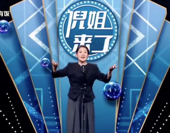 倪萍夸王冰冰是收视密码 提醒其他主持人要加油