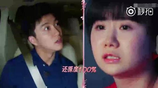 江宏杰模仿福原爱