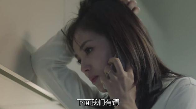 劉濤飾尋找