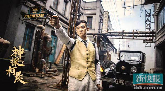 黄志忠首次执导筒 《神探柯晨》是个津味神探
