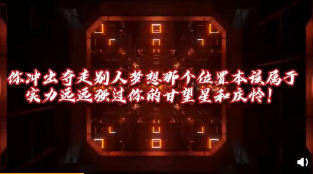 殷晨希写歌diss刘彰:抄袭我的作品夺走别人的位置