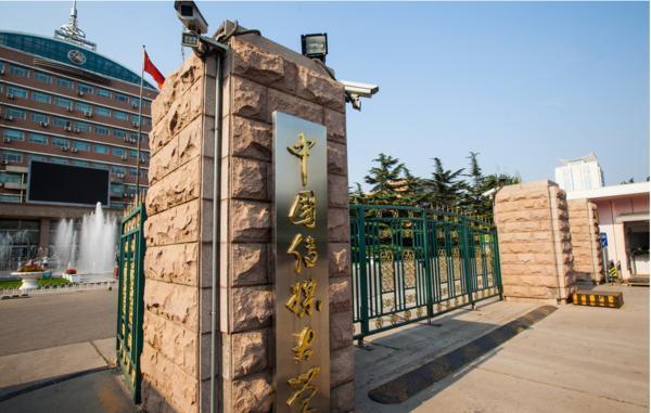 中国传媒大学复试改为线上 将采取双机位模式