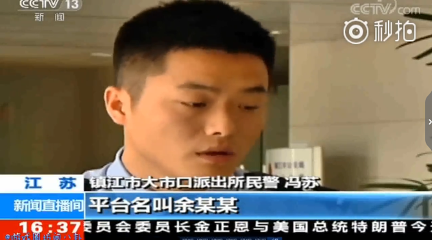 王某前去上海与斗鱼女主播余某某约见后,在酒店选择了割腕自戕。