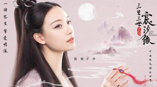 张震倪妮上线电视剧《宸汐缘》定档7月15起主演傻春电视剧大结局是什么歌曲图片
