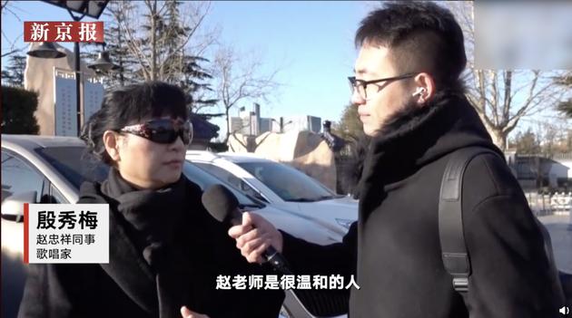 殷秀梅接受采访回忆赵忠祥
