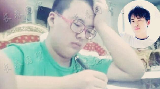 郭麒麟小学