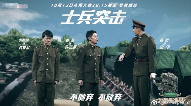 """""""凌云彻""""经超登《我就是演员》"""