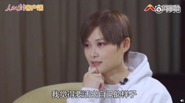 李宇春接受人民日报采访