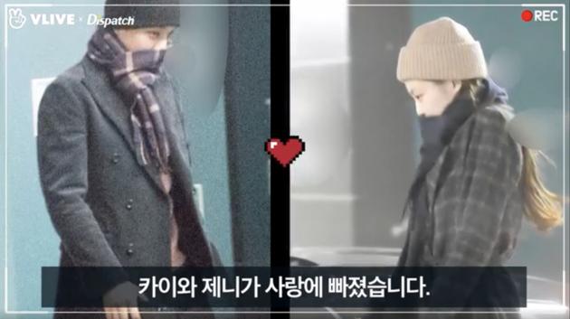 EXO成员金钟仁(KAI)和BLACKPINK成员JENNIE的恋情遭曝光