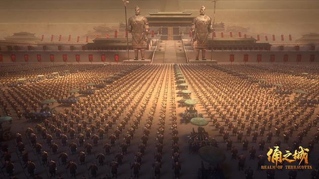 《俑之城》復活兵俑氣勢恢宏