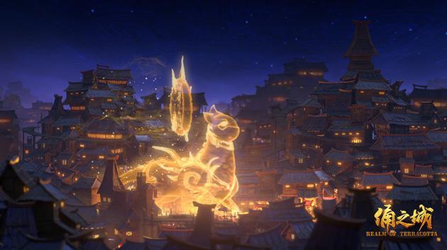 《俑之城》獸形俑市井夜行