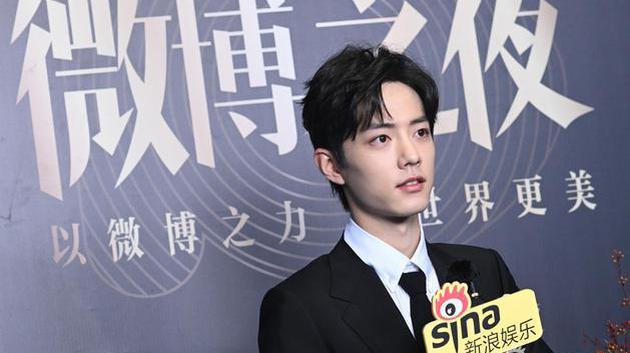 2019微博之夜對話肖戰 透露更想演古裝劇新單曲即將發行