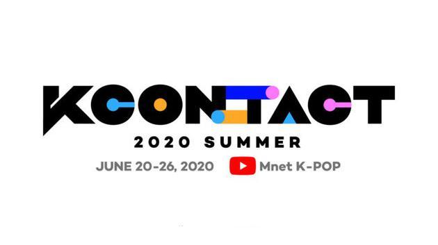 KCON通过网络与全世界韩流粉丝见面