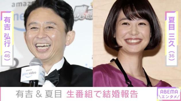 有吉弘行结婚后首晒自拍 获得粉丝们的热情祝福
