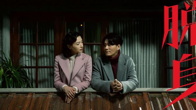 陈坤搭档万茜出演《脱身》