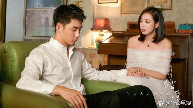 黄景瑜宋茜后期戏份不足惹粉丝不满