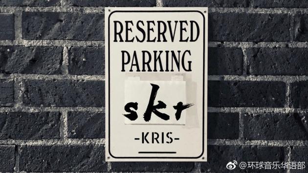 《skr》