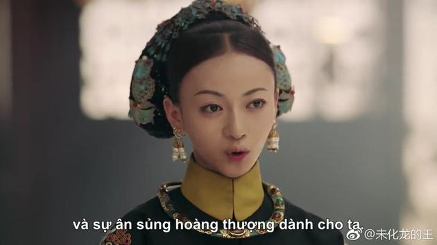 """54集时魏璎珞(令妃)把尔晴赐死,网友们还因此调侃:""""尔晴居然死在越南"""""""