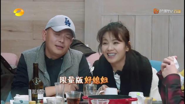 """刘涛""""怼""""陈翔"""