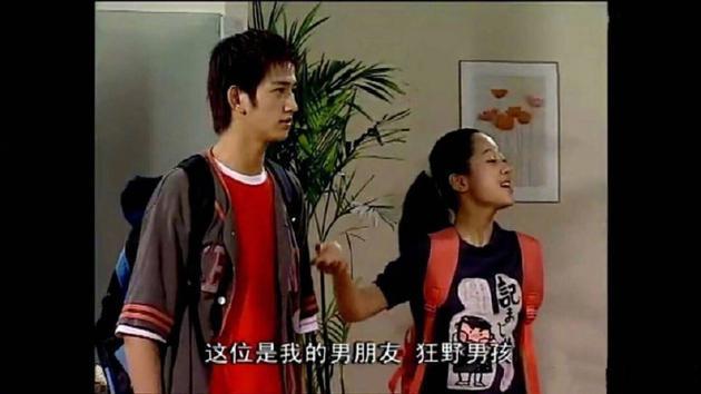"""""""男朋友""""的祝福!""""狂野男孩""""馬可為楊紫慶生"""