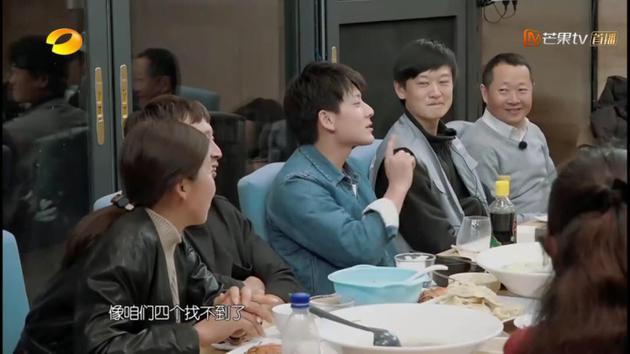 陈翔表示找不到好女友了