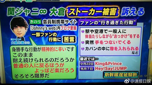 日本媒体报道。