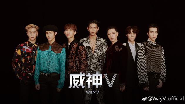 SM中国新男团威神V(WayV)确定1月出道