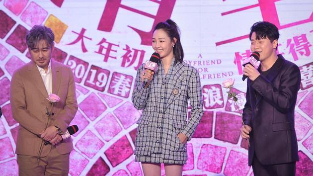 演員吳秀波、白百何、肖央出席發佈會分享拍攝經過。新京報記者 郭延冰 攝