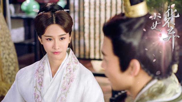 黃心娣演出古裝電視劇《小女花不棄》 。