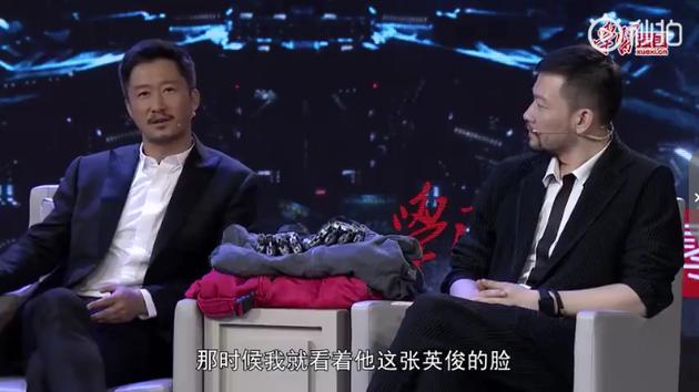 吴京在节目中回应郭帆是如何说服他投资参演的